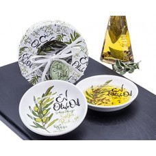 Olive Oil Dipping Dish Set of 2